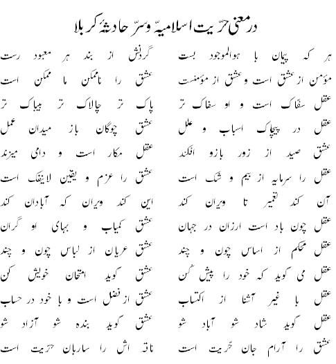 poetry on love essay