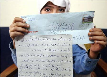 Tehreek e Taliban Pakistan Letter Tehreek-e-taliban Pakistan