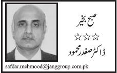 safdar_mehmood
