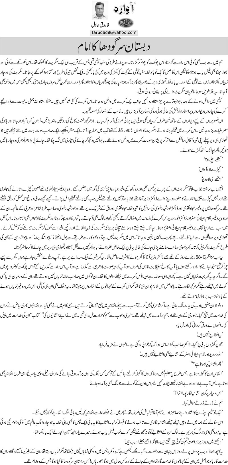 terrorism essays in urdu Browse and read terrorism in pakistan essay in urdu terrorism in pakistan it has become a warm topic as it is a big social issue terrorists have any rule and law.
