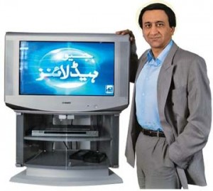 Geo TV and MSR