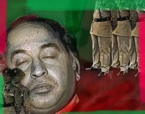 Ongoing Judicial Murder Of Zulfikar Ali Bhutto By A