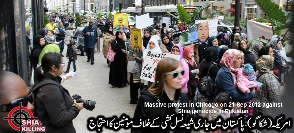 """persecution of shia muslims They said, """"shia rafidah [a perjorative term for shia muslims], you shouldn't be living here, leave by friday"""" before they left they tried to make people chant."""