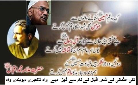 Bilal chor do - 3 4