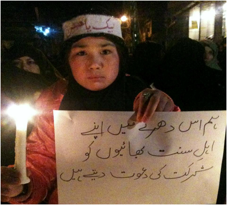 (A young Shia girl inviting Sunnis to join her in the protest)