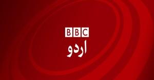 BBC-Urdu-300x1571