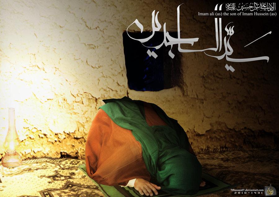 Imam_al_Sajjad__As__2_by_70hassan07