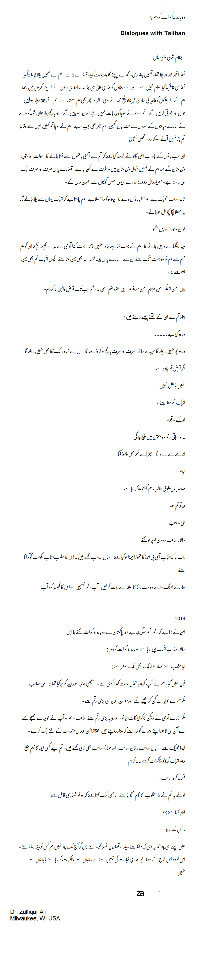 dialogues with Taliban