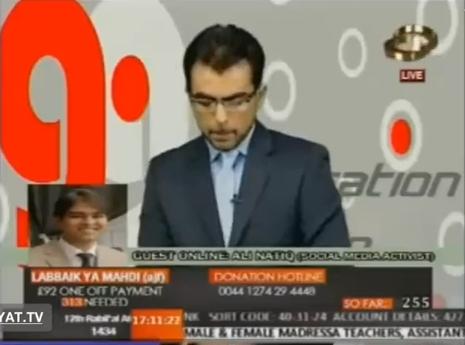Hidayat TV Shia Genocide Talk Show