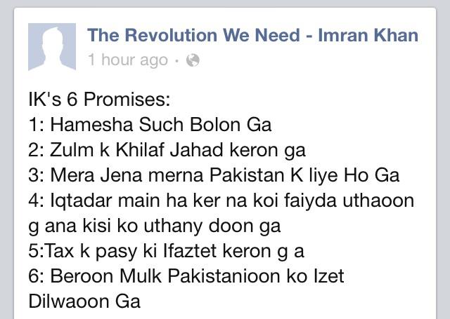 Imran Khan's Lahore Jalsa and his 6 promises