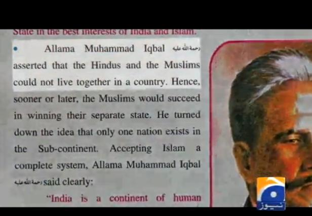 essay on allama iqbal in english