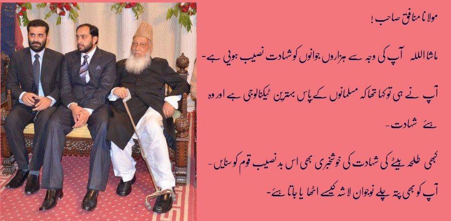 Jamaat Islami 1