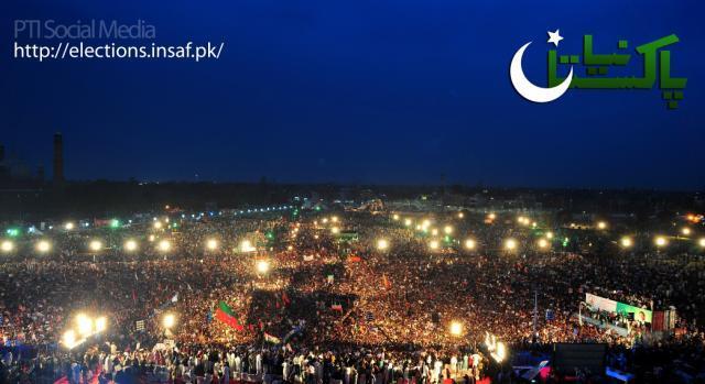 Aerial view of PTI Lahore Jalsa