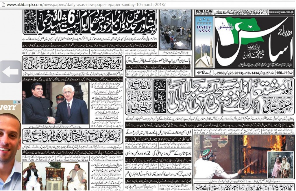 Snapshot of the Daily Assas which published the photo of Sipah Sahaba ASWJ worker torching Christian houses