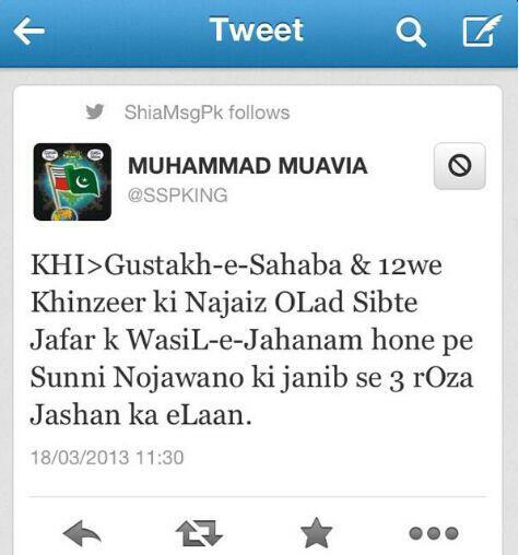 Tweet victory by ASWJ LEJ Sippah Sahaba Talibaan