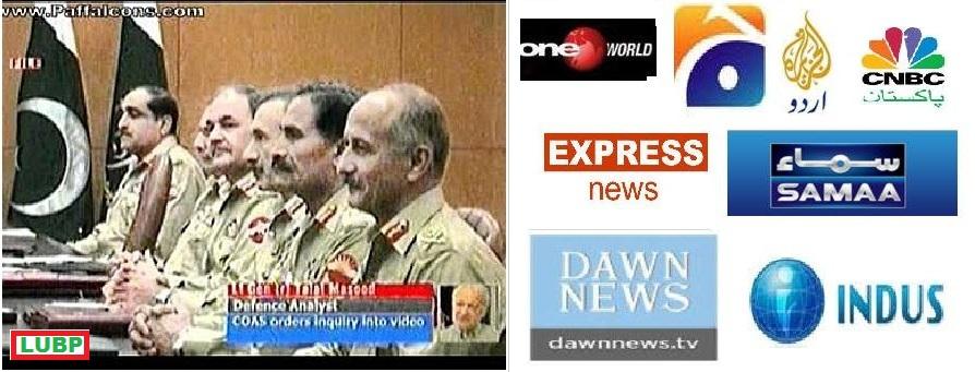 media military alliance