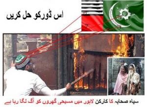 http://www.akhbarpk.com/newspapers/daily-asas-newspaper-epaper-sunday-10-march-2013/
