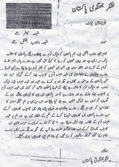 lej-fatwa