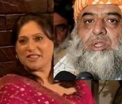musarrat-shaheen-vs-fazal-ur-rehman