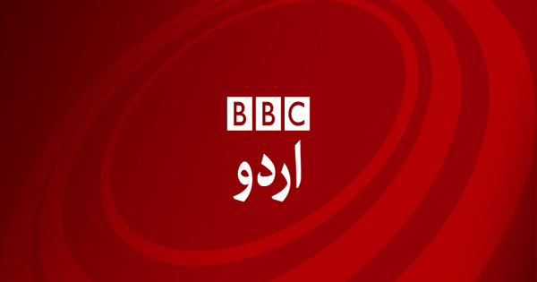 BBC-Urdu