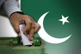 brave pakistan