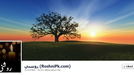 Roshni FB page banned by PTA