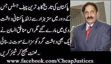 worst-Cheif-Justice-in-Pakistan-history