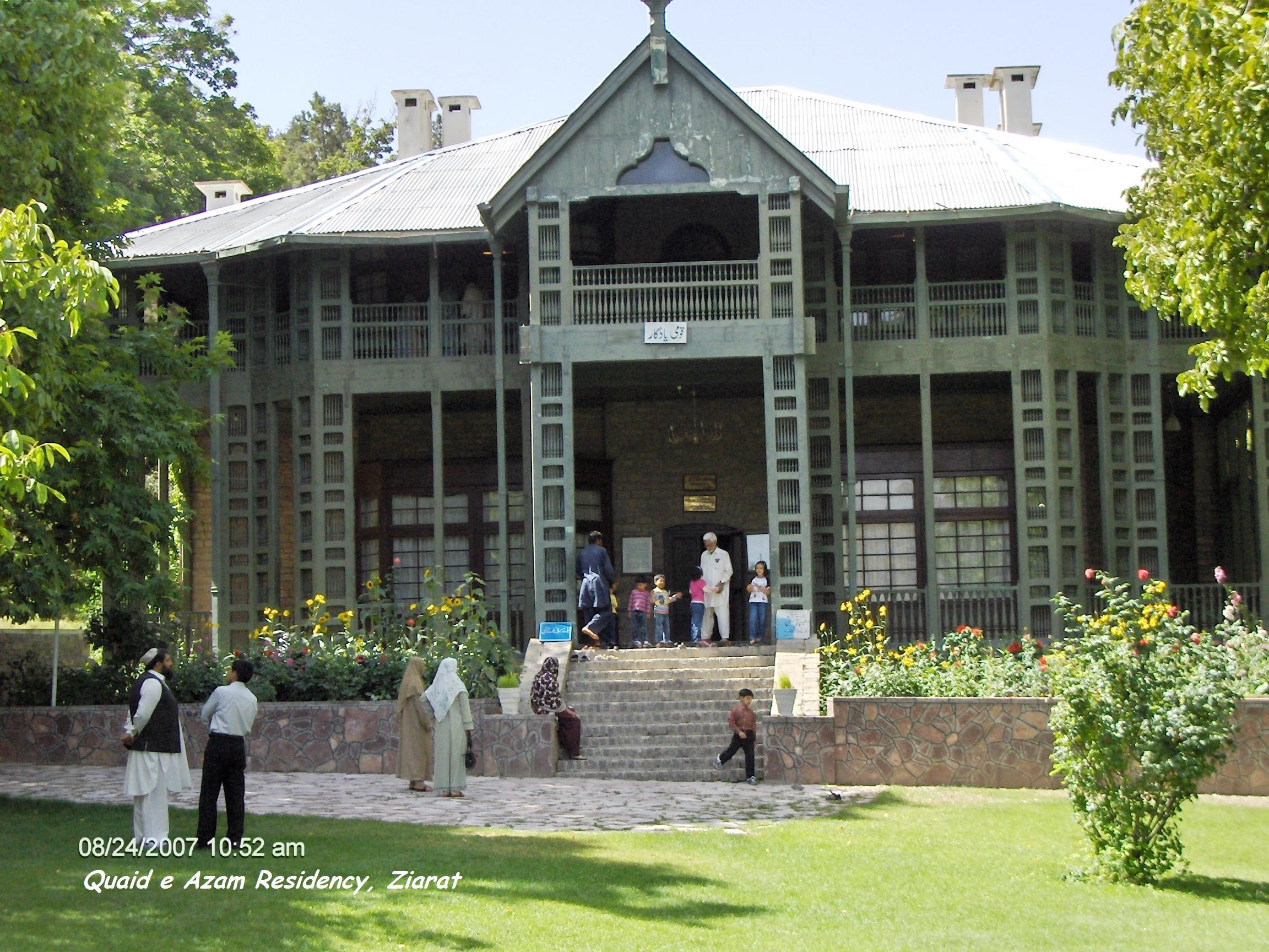 qauid-house