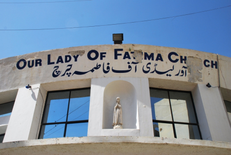 Our Lady of Fatema