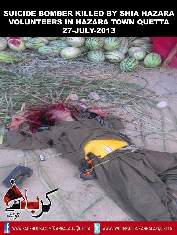 Pirachinar suicide bomber