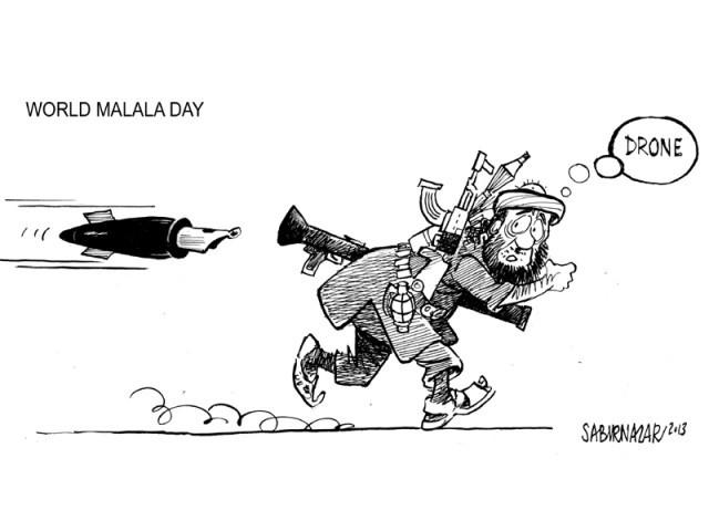 Qalam Drone