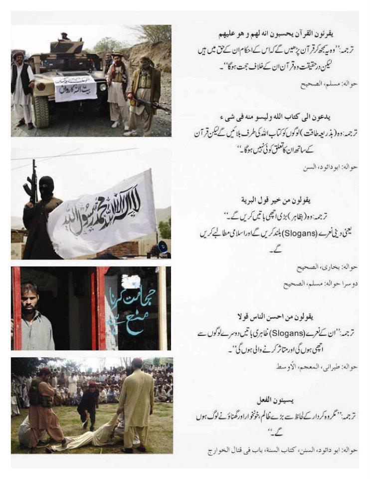 Taliban Khawarij 4