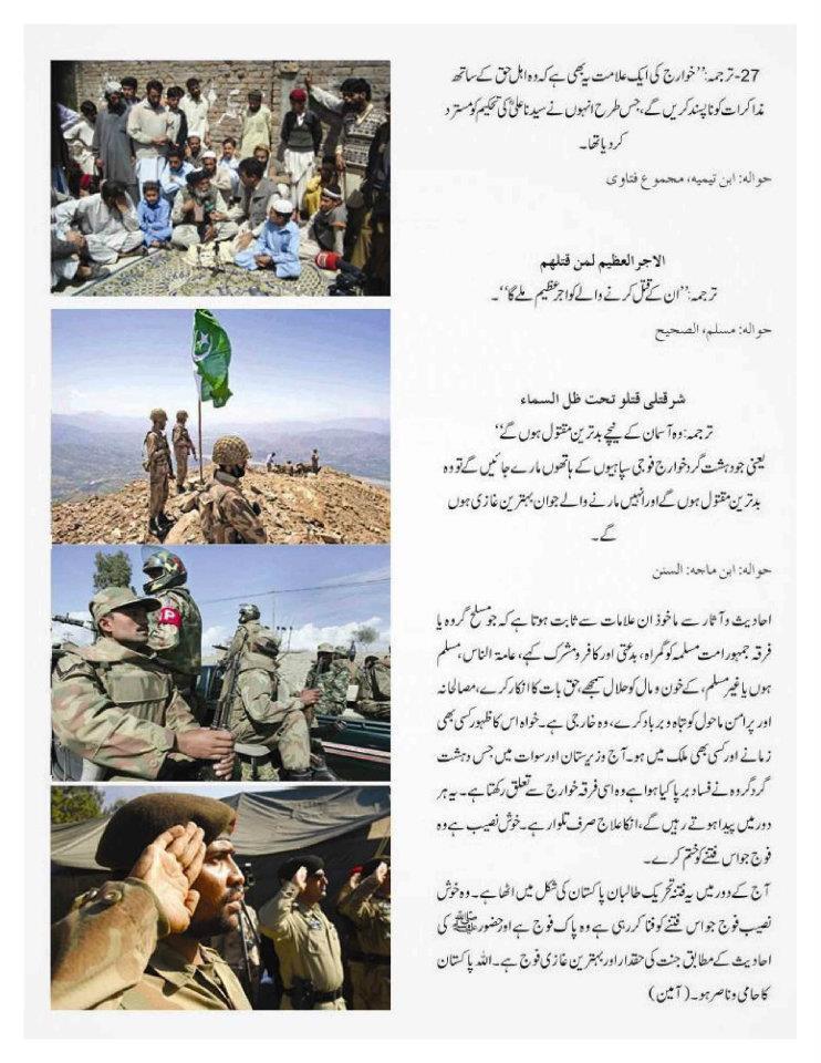 Taliban Khawarij 6