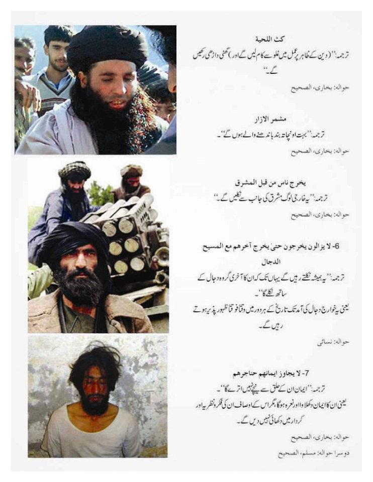 Taliban khawarij 2
