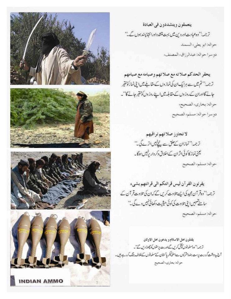 Taliban khawarij 3
