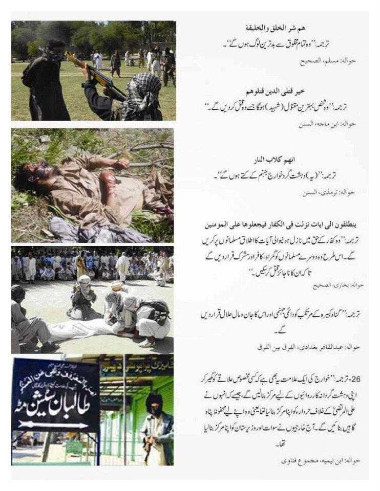 Taliban khawarij 5
