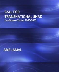 Arif Jamal Book