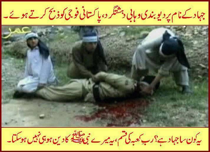 Al Qaeda Execution Beheading