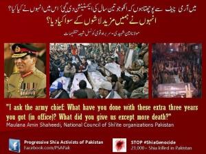 Shia-leaders-take-on-Pakistan-security-establishment-in-response-to-Shia-Genocide
