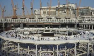 کعبۃ اللہ کے گرد بنایا گیا بلاک جس نے کعبۃ اللہ کو گھیرے میں لیا ہوا ہے