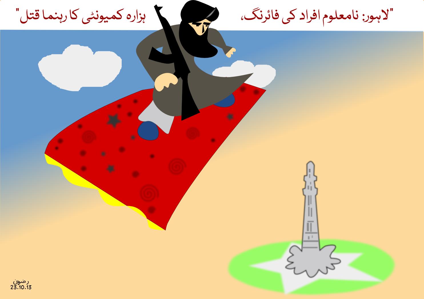 lhr-hazara