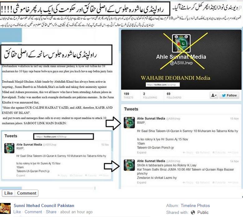 Sunni Ithehad Council exposed sipah Sahaba