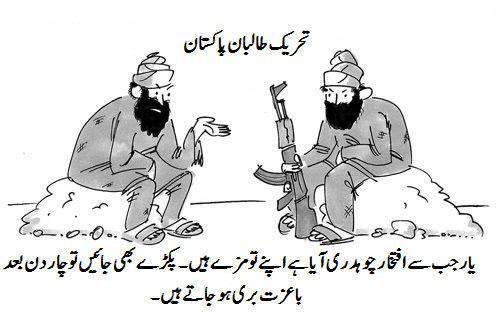 Taliban released by CJP
