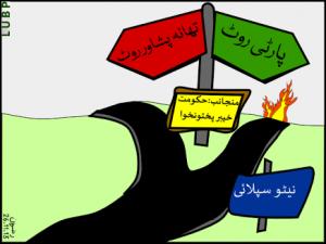 cartoon rizwan