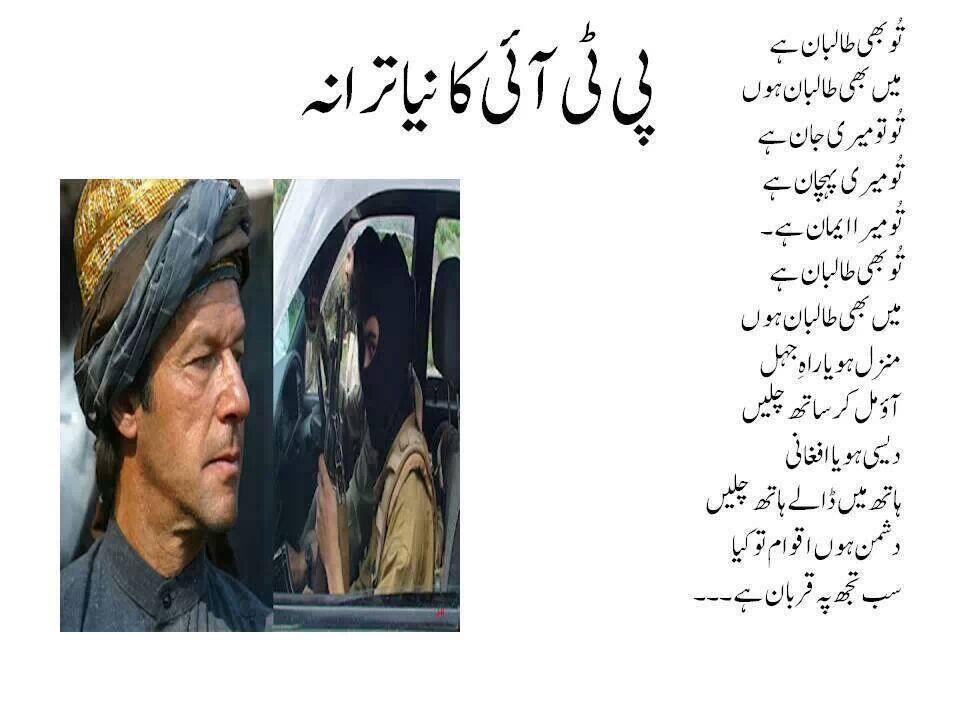 imran khani
