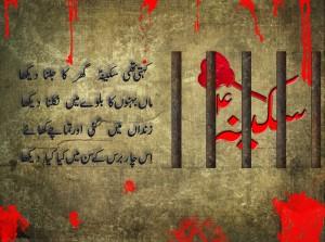 Hazrat_Sakina_S_A_by_iktishaf
