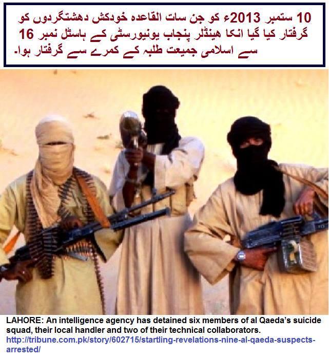 Jamaat-e-Islami and AlQaeda - Terrorism 2