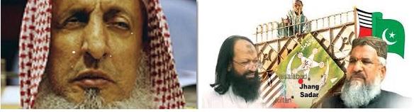 Saudi Mufti vs Takfiri Deobandis