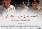 Sipah Sahaba calls Pakistan Army and Pakistanis kaafir and worthy of being killed.png