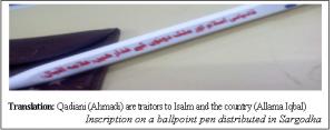 ball-pen